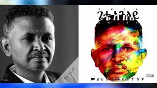 Seifu on EBS : Gete Aneleye  Live Performance