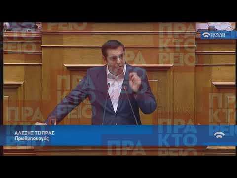 Αντιπαράθεση του  Αλέξη Τσίπρα με τον Κυριάκο Μητσοτάκη στη βουλή για τις συντάξεις