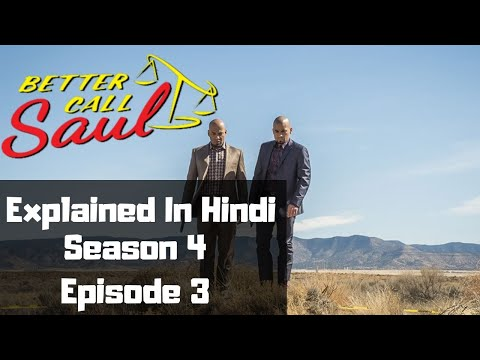 Better Call Saul Season 4 Episode 3 Explained In Hindi