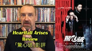 Nonton Heartfall Arises           Movie Review Film Subtitle Indonesia Streaming Movie Download