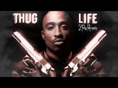 (2018)  2Pac - Outlaw To The Grave  (Remix) ''Prod By: Veysigz''
