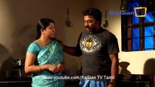 Elavarasi  Sun Tv Serial - 14-08-14