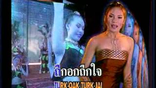 Video THAI ISSAN MORLUM  // JOB JOY 2 VERY GOOD OLD SONG MP3, 3GP, MP4, WEBM, AVI, FLV Agustus 2018