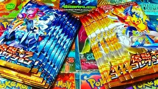 Video Ouverture de 15 Boosters Pokémon XY LEGENDARY HOLO COLLECTION ! PIKACHU EX VS HOOPA EX ! MP3, 3GP, MP4, WEBM, AVI, FLV Juni 2017