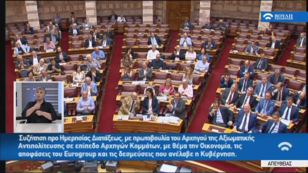 Δευτερολ.Πρωθυπουργού Α.Τσίπρα στην Προ Ημερησίας Διατάξεως συζήτηση(Οικον,Eurogroup) (03/07/2017)