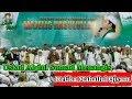 Air Mata Ustadz Abdul Somad Menetes Ketika Mahallul Qiyam Bersama Habib Umar bin Hafidz Di Istiqlal
