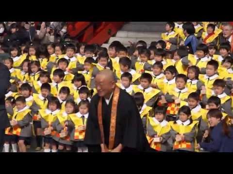 浅草寺幼稚園の豆まき(2014年2月3日)