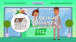 Оформить кредит онлайн г.  Киев без справки о доходах