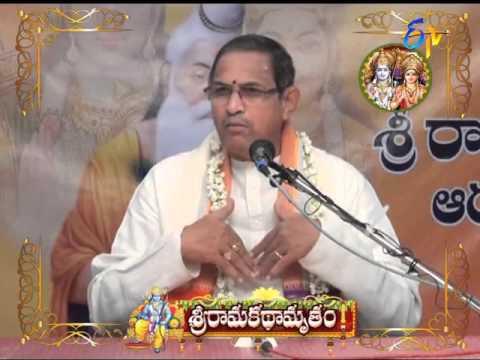 Srirama-Kathamrutham--13th-April-2016--శ్రీరామకథామృతం