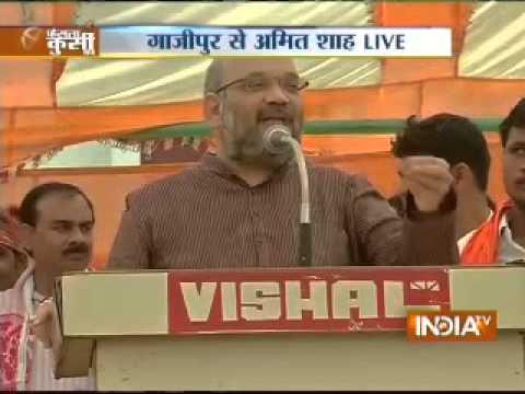 Amit Shah hits out at Congress over Coal Scam in UP 21 April 2014 04 PM