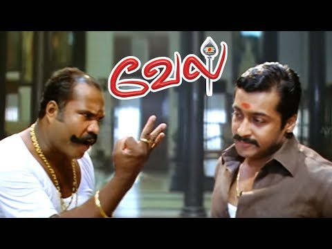 Video Vel full Movie Scenes | Suriya meets Kalabhavan Mani | Suriya Fight Scene | Surya best mass Scene download in MP3, 3GP, MP4, WEBM, AVI, FLV January 2017