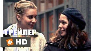Nonton                                 Mistress America                                  2015  Film Subtitle Indonesia Streaming Movie Download