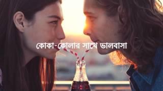 Video Taste the Feeling Anthem - Bangla MP3, 3GP, MP4, WEBM, AVI, FLV Mei 2017
