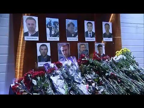 Ρωσία: Τελετή για τα θύματα της αεροπορικής τραγωδίας στη Μαύρη Θάλασσα…