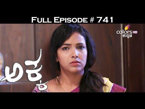 Akka - 10th October 2016 - ಅಕ್ಕ - Full Episode