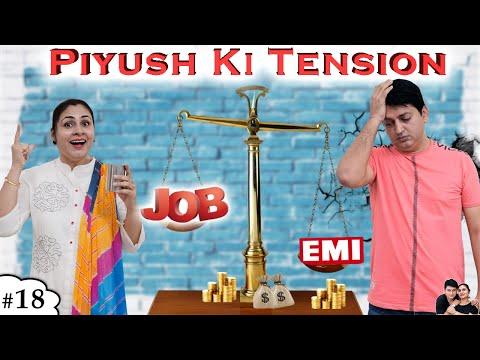 PIYUSH KI TENSION पीयूष की टेंशन  Family Comedy Short Movie | Ruchi and Piyush