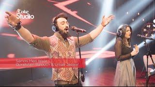 Coke Studio Season 8| BTS| Sammi Meri Waar| Umair Jaswal & Quratulain Balouch