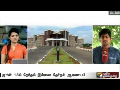 Full-details-Election-Commission-rescinds-poll-notification-for-Aravakurichi-Thanjavur