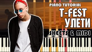 T-Fest - Улети | Piano Tutorial + Ноты & MIDI