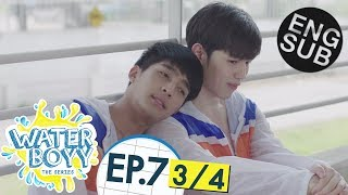 Nonton [Eng Sub] Waterboyy the Series | EP.7 [3/4] Film Subtitle Indonesia Streaming Movie Download