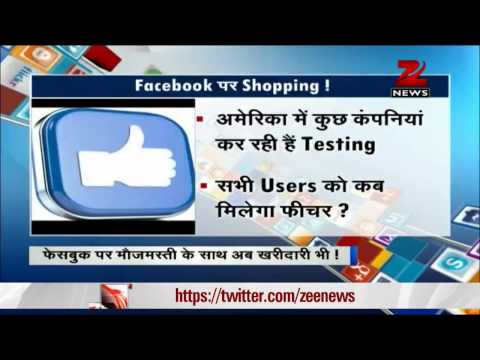 Latest trends on social media