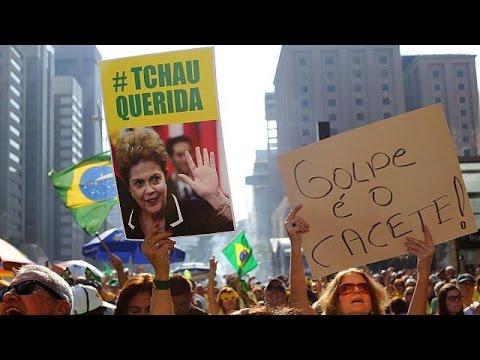 Βραζιλία: Διαδηλώσεις υπέρ και κατά της Ντίλμα Ρούσεφ