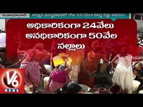People-facing-problems-with-Scarcity-of-Drinking-Water-Nizamabad-V6-News-06-03-2016