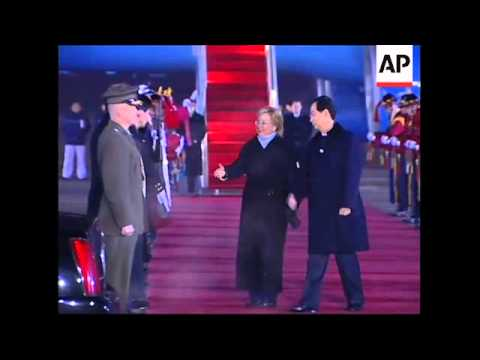 US Secretary of State, Hillary Clinton arrives in Seoul
