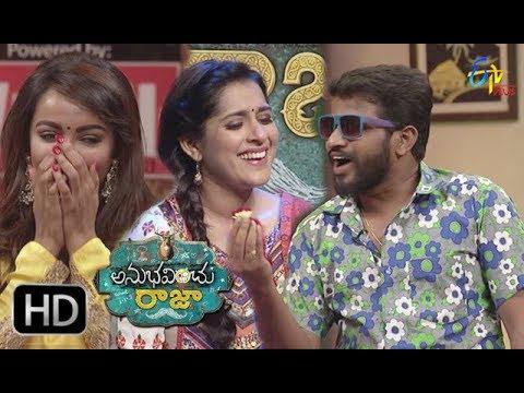 Anubhavinchu Raja   17th March 2018   Full Episode 04   Telugu Film Actor Tejaswi   ETV Plus