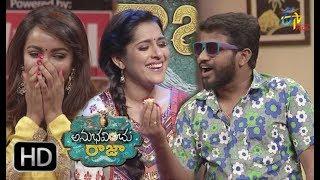 Video Anubhavinchu Raja | 17th March 2018 | Full Episode 04 | Telugu Film Actor Tejaswi | ETV Plus MP3, 3GP, MP4, WEBM, AVI, FLV April 2018