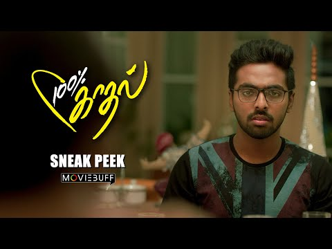 100%  Kaadhal - Movie Clip Latest Video