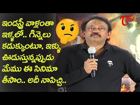 RGV About Co**na Movie and Shocking Comments on Tollywood | TeluguOne Cinema
