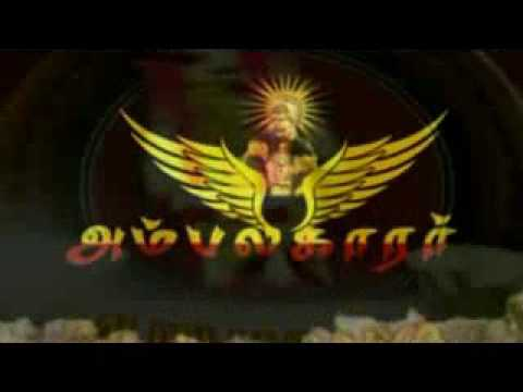 Video Tamil Mutharaiyar download in MP3, 3GP, MP4, WEBM, AVI, FLV January 2017
