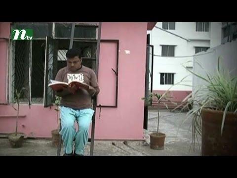 Bangla Natok Chander Nijer Kono Alo Nei l Episode 36 I Mosharaf Karim, Tisha, Shokh l Drama&Telefilm