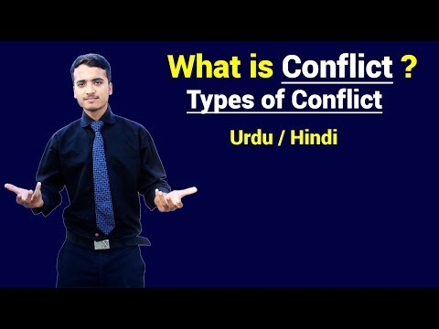 What is Conflict & Types of Conflict ? Urdu / Hindi