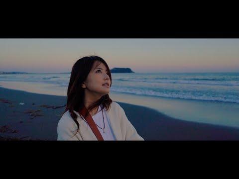 , title : 'Miyuu / 「never be fine」 (Official MV)'