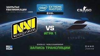 Na`Vi vs Epsilon - IEM Katowice Qual EU - map1 - de_cobblestone [ceh9, yXo]