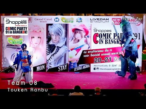 World Cosplay Summit 2015 Thai Preliminary Round Team 8 – Touken Ranbu