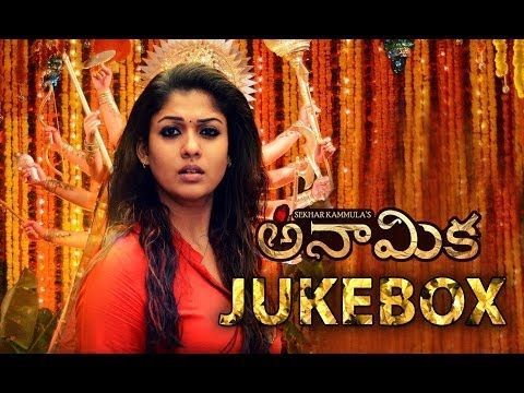 Anaamika  Telugu Movie Full Songs  Jukebox  Vel Records