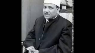 Video | الشيخ عبدالباسط عبدالصمد | مقام  بياتي | Part 1 Maqam Bayati Sheikh Abdul Basit MP3, 3GP, MP4, WEBM, AVI, FLV Agustus 2018