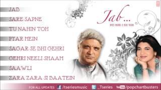 Video Javed Akhtar & Alka Yagnik - Jab Album Full Songs (Jukebox) download in MP3, 3GP, MP4, WEBM, AVI, FLV January 2017