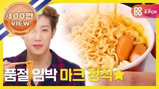 Video (Weekly Idol EP.270) GOT7  make dinner a prix fixe of MARK MP3, 3GP, MP4, WEBM, AVI, FLV Maret 2019