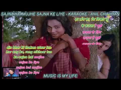 Sajna Hai Mujhe Sajna Ke Liye Karaoke With Scrolling Lyrics Eng हिंदी