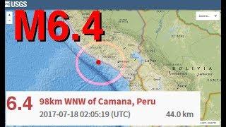 Fuerte terremoto M6.6 preliminar sacude PERU en Alerta Sismica emitida por Alex Backman para esa región. Ya van tres terremotos en menos de 4 horas y vienen más. concienciaradio.com/sol