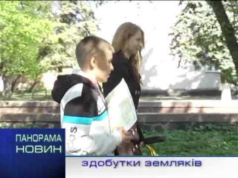 Найкращим читачем України став 12-річний хлопчик з Рівненщини [ВІДЕО]
