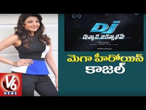 Kajal Agarwal To Act In Allu Arjuns Duvvada Jagannadham Movie | Tollywood Gossips | V6 News