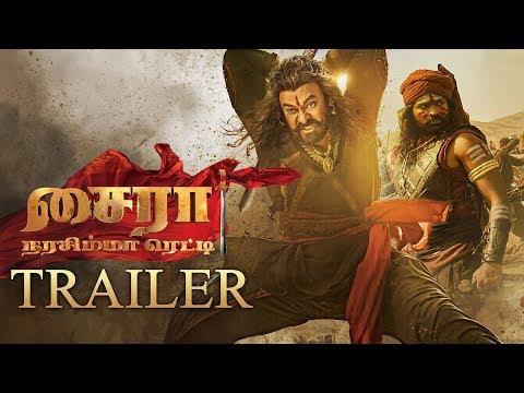 விஜய் சேதுபதி,சிரஞ்சீவியின் மிரட்டும் நடிப்பில் வெளிவரவிருக்கும் அதிரடித்திரைப்படம்  சைரா   Trailer  Sye Raa Trailer (Tamil) Chiranjeevi, Vijay Sethupathi | Ram Charan |Surender Reddy| Oct 2nd Release