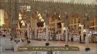 عبدالرحمن السديس - صلاة المغرب - الحرم المكي - 4 محرم 1434