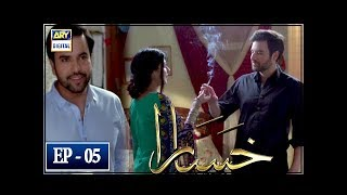 Video Khasara Episode 5 - 8th May 2018 - ARY Digital Drama MP3, 3GP, MP4, WEBM, AVI, FLV Januari 2019