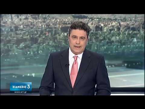 ΣΥΡΙΖΑ: Είμαστε μια γροθιά αλλά από απόσταση-Η στάση της αντιπολίτευσης | 23/03/2020 | ΕΡΤ